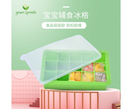 GreenSprouts小綠芽加盟