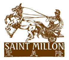 圣美隆saintmillon