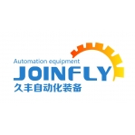 JOINFLY