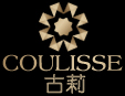 COULISSE古莉